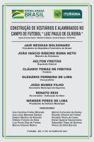 inauguracao_campo_sao_miguel_26